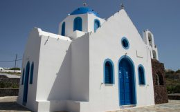A Church On Santorini In The Middle Of Nowhere