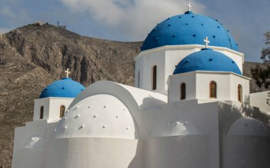 Some Santorini Sights While Driving The Island