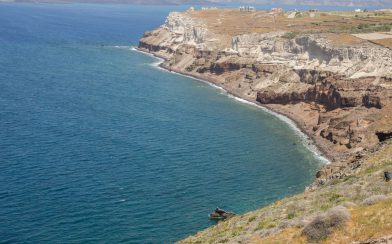 The Road Along The Coast Of Santorini